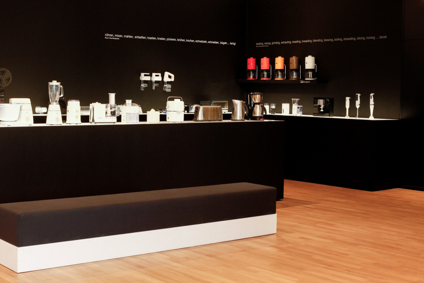 Braun Showroom